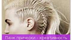 Панк зачіски - креативність та унікальність