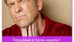 Першіння в горлі, кашель? Читай методи позбавлення