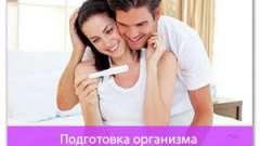 Підготовка організму до вагітності. Як підготуватися?