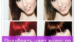 Підібрати колір волосся по фотографії