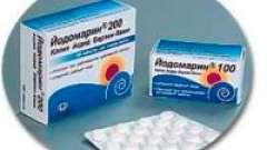 Препарат йодомарін