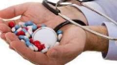 Препарати для зниження артеріального тиску