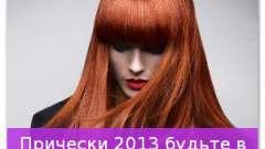 Зачіски 2013 будьте в тренді!
