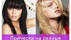 Зачіски на різні типи волосся
