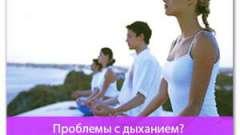 Проблеми з диханням? 7 вправ для розвитку дихання