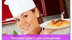 Рисова дієта для очищення організму. Корисні рецепти