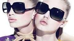 Наймодніші окуляри 2013