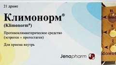 Симптоми патологічного клімаксу