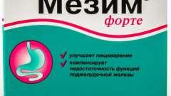 Список необхідних ліків при панкреатиті