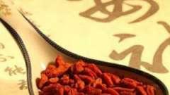 Сушені ягоди годжі: побічні ефекти