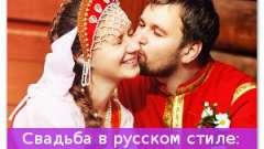 Весілля в російській стилі: оригінально і красиво