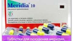Таблетки для схуднення меріда. Відгуки тих, що худнуть