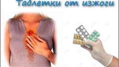 Таблетки від печії