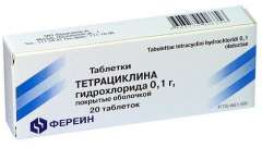 Тетрациклін інструкція із застосування