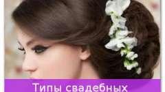 Типи весільних зачісок