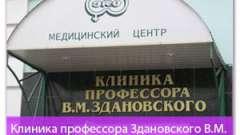 Здановский в.м. - обманщик і неплатник