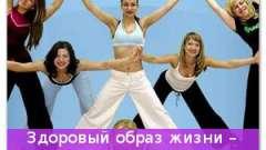 Здоровий спосіб життя - це модно!
